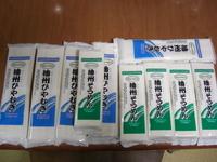 2009-11-01-002.JPG